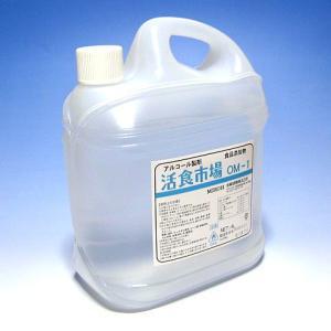 消毒除菌アルコール:活食市場 M-1 4Lポリ容器 【4個入】 【活食市場 M-1 500ml用空スプレー1本付】|hikari-chyubo
