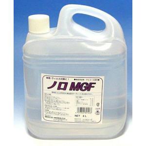 消毒除菌アルコール:ノロMGF 4Lポリ容器 ※専用スプレーは付きません。|hikari-chyubo