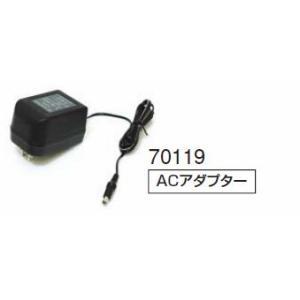 専用アダプター シンワ デジタル上皿はかり 取引証明用   品番:70119|hikari-chyubo