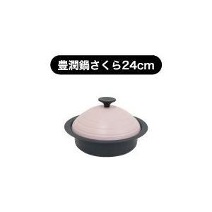 じぱんぐ 豊潤鍋 さくら 24cm IH対応|hikari-chyubo