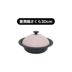 じぱんぐ 豊潤鍋 さくら 30cm IH対応|hikari-chyubo