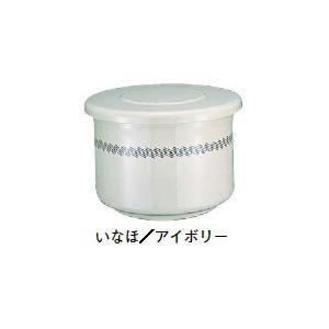 サーモス 高性能おひつ シャトルジャー【3合用】いなほ/アイボリー GBA-03 hikari-chyubo