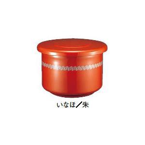 サーモス 高性能おひつ シャトルジャー【5合用】いなほ/朱 GBA-05 hikari-chyubo