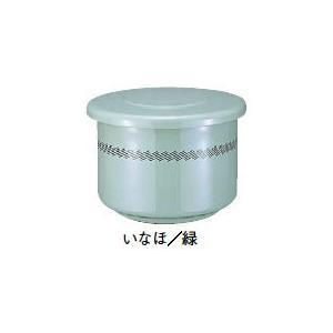 サーモス 高性能おひつ シャトルジャー【5合用】いなほ/緑GBA-05 hikari-chyubo