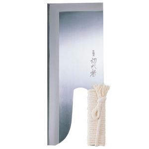 切れ者麺切包丁左利き 300mm/700g A-1034|hikari-chyubo