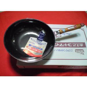 コートマイスターいため鍋28cm|hikari-chyubo