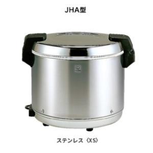 タイガー 業務用電子ジャー 5.4L(3升) (ステンレス) JHA-540A|hikari-chyubo