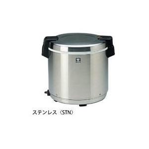 タイガー 業務用電子ジャー 7.2L(4升) (ステンレス) JHC-720A|hikari-chyubo