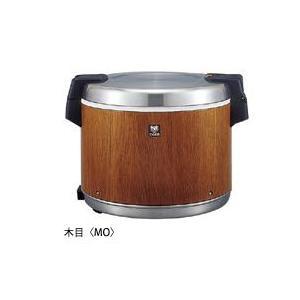 タイガー 業務用電子ジャー 9L(5升) (木目) JHC-9000|hikari-chyubo