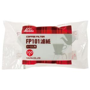 カリタ コーヒーフィルター【100枚入れ】FP101濾紙|hikari-chyubo