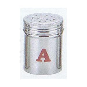 UK 18-8ステンレス 調味缶 大 A缶 [味の素]0918 1030|hikari-chyubo