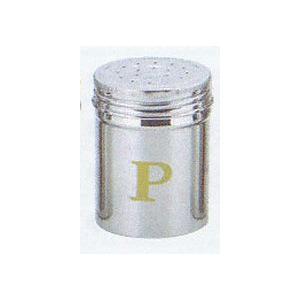 UK 18-8ステンレス 調味缶 大 P缶 [ペッパー]0918 1020|hikari-chyubo