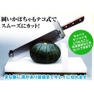 かぼちゃカッター KC-5|hikari-chyubo