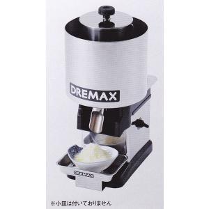 ドリマックス 大根オロシ DX-62(代引着払い不可商品)|hikari-chyubo