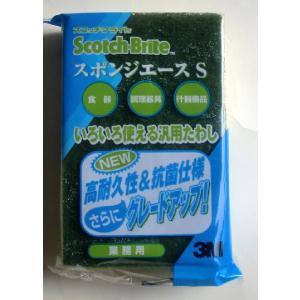 【通常の汚れ用】3M スポンジエース(10個入)S hikari-chyubo
