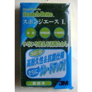 【通常の汚れ用】3M スポンジエース(10個入)L hikari-chyubo