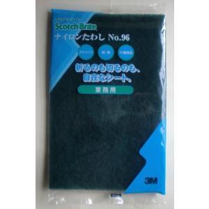 【通常の汚れ用】3M ナイロンたわし(10枚入)No.96 hikari-chyubo