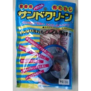 業務用 布たわし サンドクリーン(10個入れ)レッド中目 小 hikari-chyubo