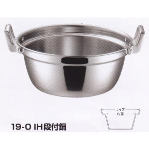 日本製 仔犬印 19-0ステンレス IH電磁対応 段付鍋 30cm |hikari-chyubo
