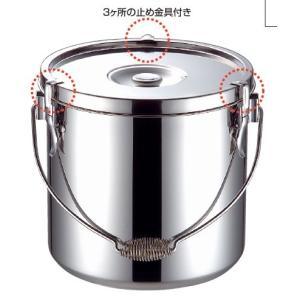 KO 19-0 IH電磁調理器対応 給食 食缶 21cm 日本製 仔犬印 本間製作所|hikari-chyubo