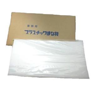 日本製 オリジナル PCまな板 600×300×20mm|hikari-chyubo