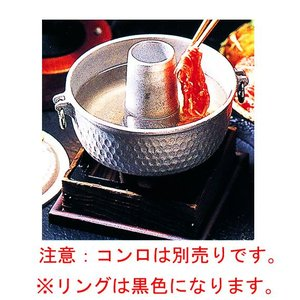 アルミ 槌目 しゃぶ鍋(白仕上)品番:34-1 ※コンロは別売り hikari-chyubo