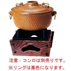 アルミ 槌目 しゃぶ鍋(黄瀬戸)品番:34-2 ※コンロは別売り hikari-chyubo