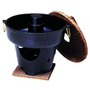 アルミ リングシャブ鍋(木蓋付)品番:34-5 !注意:コンロは別売りです! hikari-chyubo