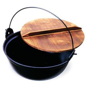 アルミ ジャンボ大鍋 寸法:Ф33×H11cm 容量:6L 品番:37-8(10330)|hikari-chyubo