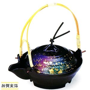 アルミ 宝楽片口鍋(七彩)竹吊 大 品番:41-6(32153)|hikari-chyubo