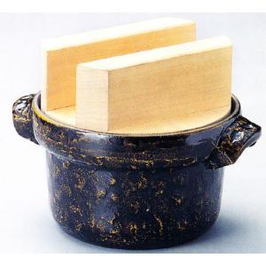 2合ごはん鍋(白木木蓋)品番:51-3|hikari-chyubo
