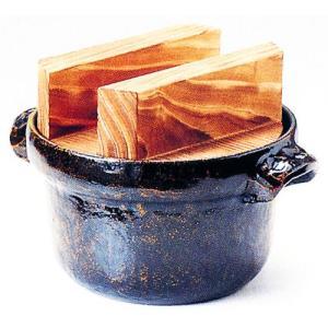 3合ごはん鍋(焼杉木蓋)品番:51-4|hikari-chyubo