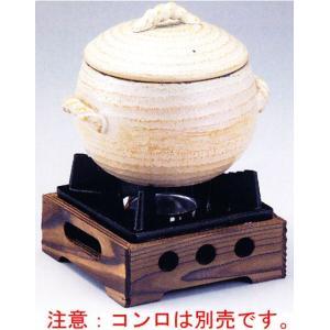1合ごはん鍋 品番:51-7 注意:コンロは別売です。|hikari-chyubo