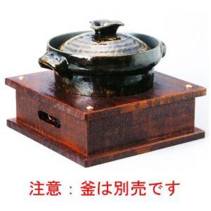 3合ごはん鍋用荒杉ハカマのみ 品番:51-8 注意:釜は別売です。|hikari-chyubo