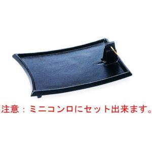 鍬陶板(小)注意:ミニコンロにセットできます。(フッ素加工)アルミ製 品番:60-8|hikari-chyubo