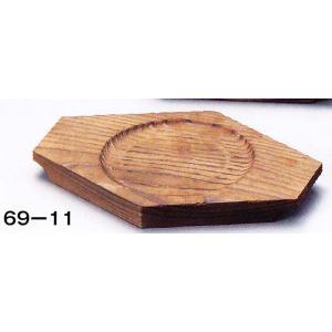 ビビンバФ15用焼杉敷板 品番:69-11 注意:Ф12cm皿彫 hikari-chyubo