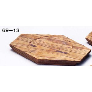 ビビンバФ19用焼杉敷板 品番:69-13 注意:Ф15.5cm皿彫 hikari-chyubo