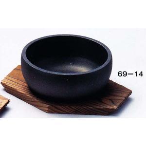 注意:鍋は別売りです。ビビンバФ21用焼杉敷板 品番:69-14 ※Ф17cm皿彫 hikari-chyubo