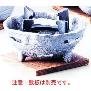 岩丸コンロ(黒釉)品番:71-2 注意:敷板は別売です。|hikari-chyubo