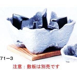 岩丸コンロ(黒釉)小 品番:71-3 注意:敷板は別売です。|hikari-chyubo