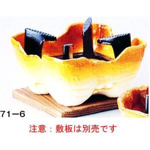 岩丸コンロ(瀬戸交跡)小 品番:71-6 注意:敷板は別売です。|hikari-chyubo
