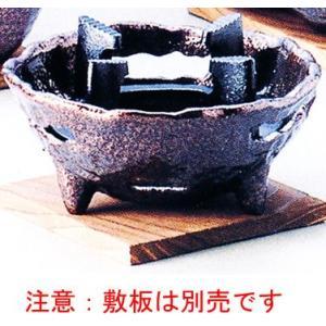 岩丸コンロ(いぶし銅) 品番:71-8 注意:敷板は別売です。|hikari-chyubo