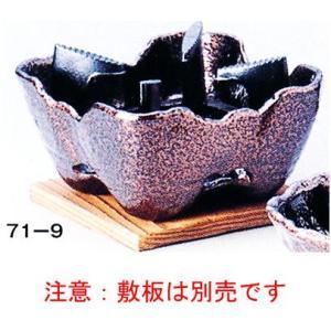 岩丸コンロ(いぶし銅)小 品番:71-9 注意:敷板は別売です。|hikari-chyubo
