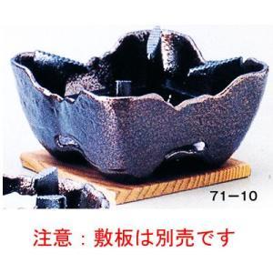岩丸コンロ(いぶし銅)大 品番:71-10 注意:敷板は別売です。|hikari-chyubo