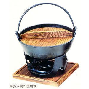 三つ足コンロセット(黒)品番:72-3 ※鍋は別売りです。|hikari-chyubo