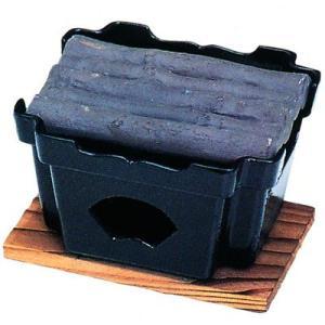 角コンロセット(黒)火皿・板付 品番:74-4 注意:写真に載っているセラミック炭は別売りです。|hikari-chyubo