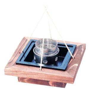 炭用囲炉裏コンロセット竹串4本・ステン炭入・風防付 品番:76-6 |hikari-chyubo
