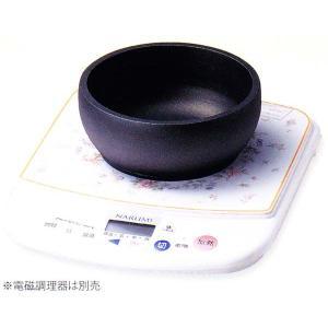 トナミ アルミ製 電磁用(IH対応) 遠赤ビビンバФ17 品番:105-9 注意※電磁調理器は付きません。 hikari-chyubo