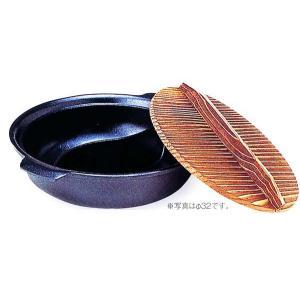 トナミ アルミ製 電磁用(IH対応)源平鍋(黒)32cm 品番:111-4|hikari-chyubo