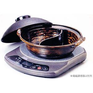 トナミ アルミ製 電磁用(IH対応)共蓋源平鍋(黒アメ釉)30cm 品番:111-12 ※電磁調理器は別売りです。|hikari-chyubo